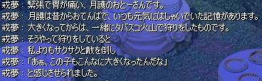 08c60464.jpeg
