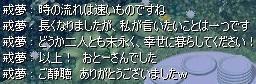 d7371ab4.jpeg