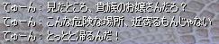 wp69.JPG
