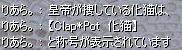wp75.JPG