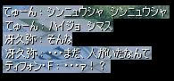 717b8d66.jpeg