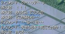 d38f3f8f.jpeg