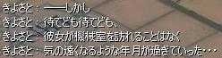 bac4b360.jpeg