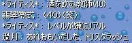 454ddbd4.jpeg