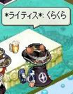 b8b30c43.jpeg