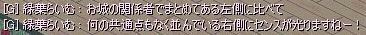 20032c0d.jpeg