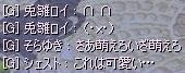 8aa37195.jpeg