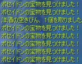 c8d5a2b6.jpeg