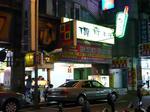 台北の韓国海苔飯巻の店