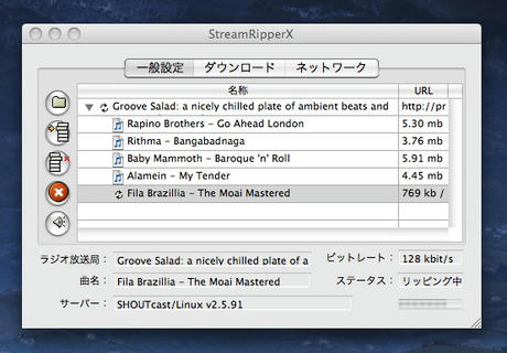 Stream Ripper X 2