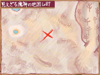 まさゆきの地図