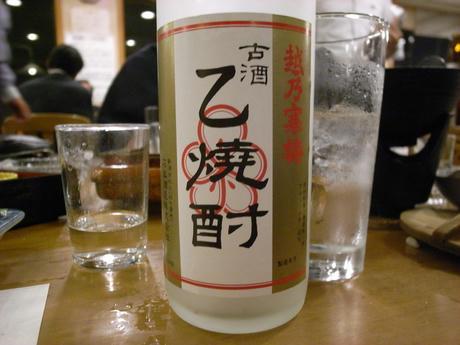 越乃寒梅の焼酎