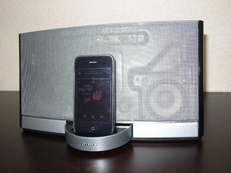 SoundDock® Portable digital music system