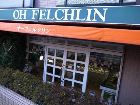 OH FELCHLIN