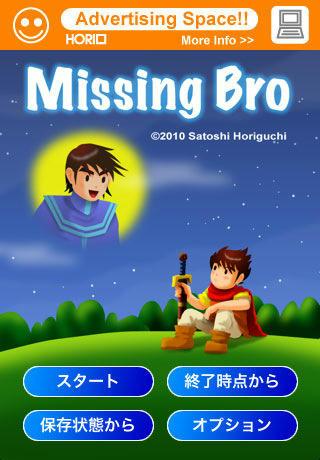 Missing Bro