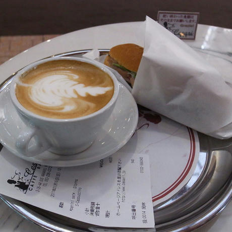 Caffe Cesari