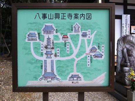 八事山興正寺
