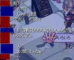 ss_aokaiwa_1.jpg