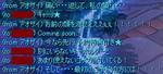 ss_niku_3.jpg