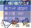 ss_san01.jpg