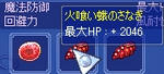 ss_sei02.jpg