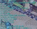 22_12_05_12.jpg
