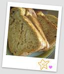 カフェオーレ食パン♪