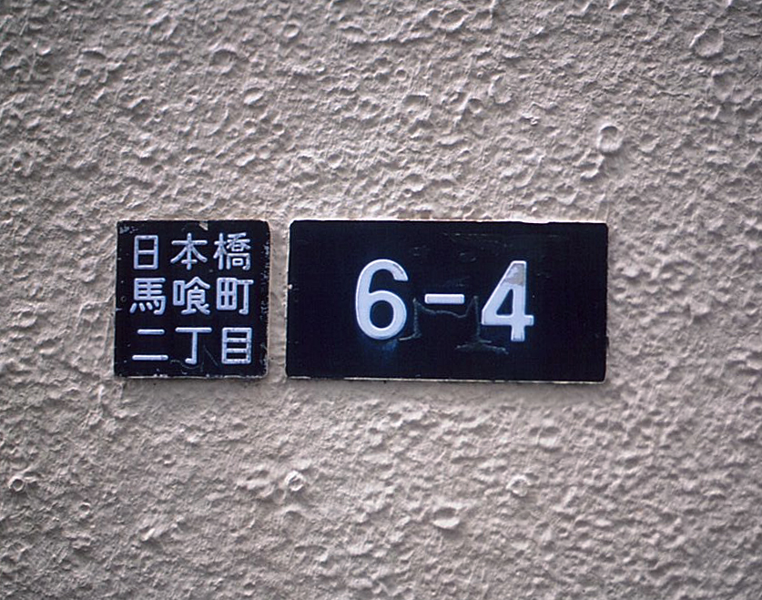 1d37a723.jpeg