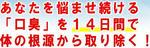 2942_koushu_nioi.JPG