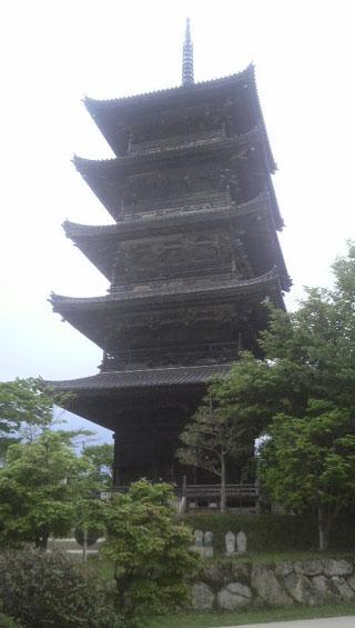 国分寺 その2
