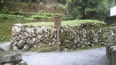 貴船神社奥宮 石船