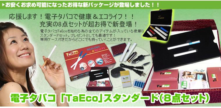 taeco4
