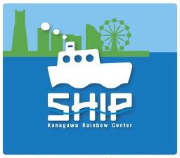 ship2.jpeg