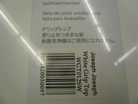 P1050750.JPG