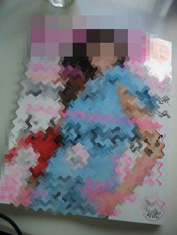 CIMG63332.jpg