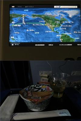 日本到着~【San Franciscoのひとりごと...3】