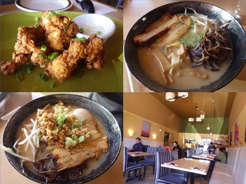 Ramen Kitchen【San Franciscoのひとりごと...3】