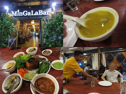 ミングラバーレストラン@Mandalay【San Franciscoのひとりごと...3】