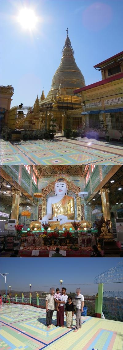 Mandalay観光ツアー2【San Franciscoのひとりごと...3】