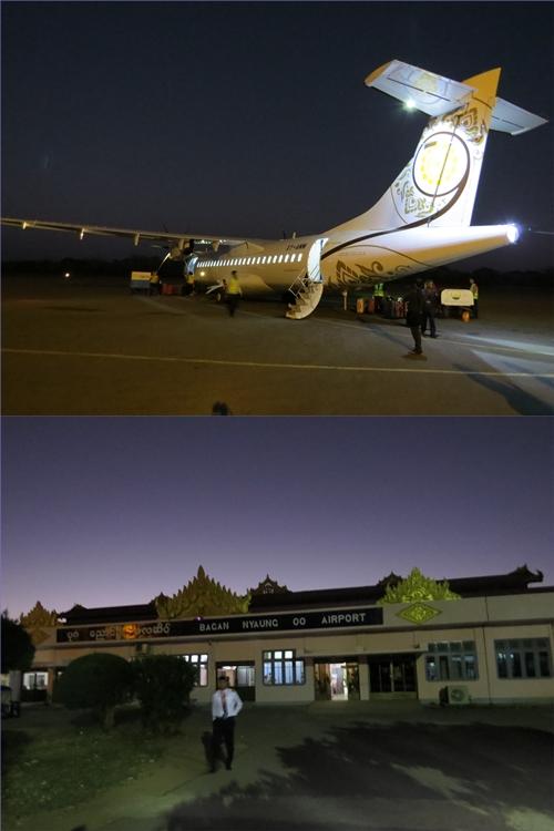 Baganに到着【San Franciscoのひとりごと...3】