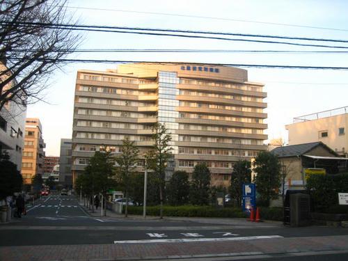 北里研究所病院の画像