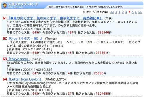 FI2623039_1E.jpg
