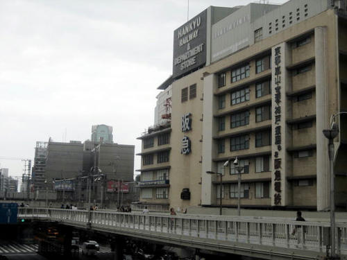 阪急梅田本店
