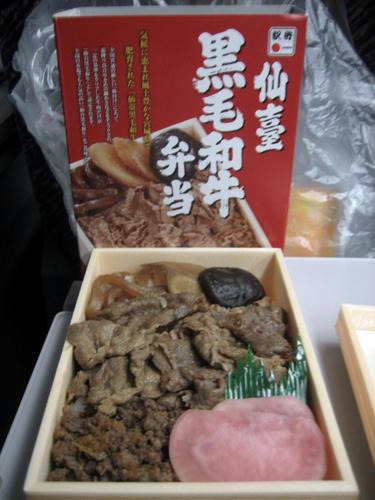 仙臺黒毛和牛弁当