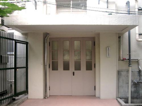 阪本小学校通用門