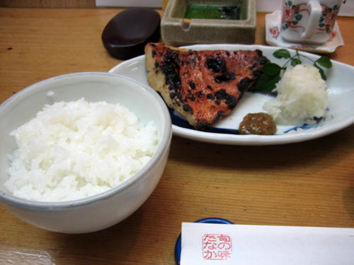 金目鯛の味噌漬け焼き