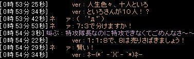 20070715_1.JPG