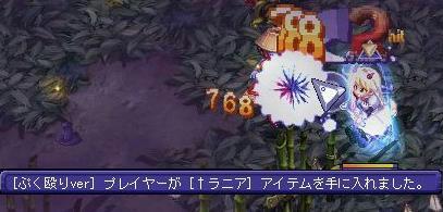 20070715_3.JPG