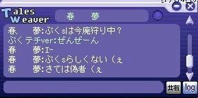 20070715_4.JPG