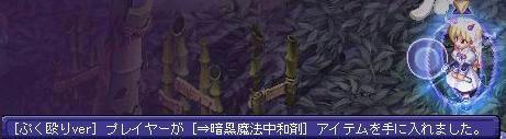 20070722_2.JPG